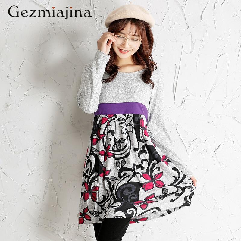 Fashion maternity dress long-sleeved loose dress print skirt of spring autumn pregnancy women clothing