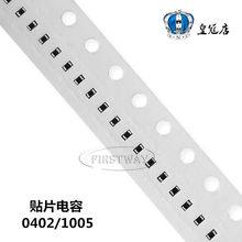 100 PCS/LOT condensateur céramique SMD 0402 1005 0.1 uF 100nF 16 V 25 V 104 K 10% k fichier X7R