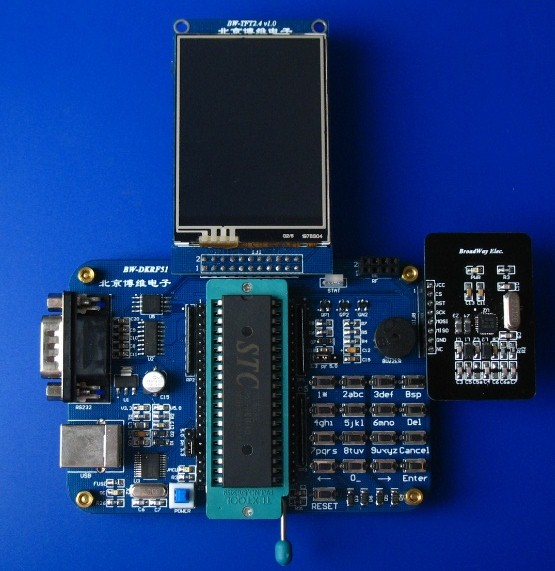 RC522 RC632 NRF24L01 RFID Radio Frequency Card CPU Card Wireless Card Reader Development Board
