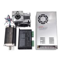 Nema23 Stepper Motor L56mm 7.5:1 Geared Worm Reducer Gearbox 8.25Nm 2ph DC24 50V 4.2A Geared Stepper Driver& Power Supply Kit