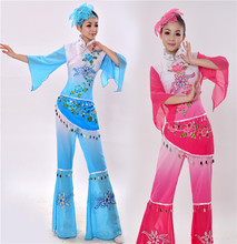 New style ethnic dance Yangko performance clothing waist drum square fan classical costumes