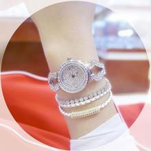 2017 New Style Women Watch Lady Diamond Crystal Dress Watch Silver Stainless Steel Fashion Wristwatch Female Quartz Watch clock new fashion lady diamond rome steel band quartz watch
