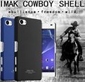 De imak Cowboy Mate Protector Duro caso para cubrir Sony Xperia Z5 Compacto Mate Anti-huella digital