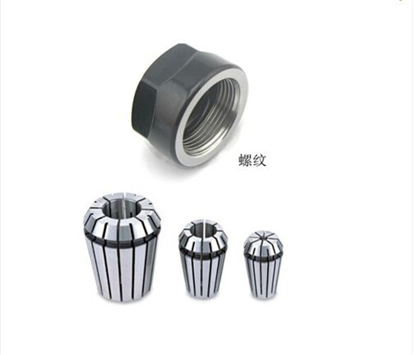3pcs ER11 collets 3 175mm 4mm 6mm 1pc ER11A Nut for CNC milling lathe tool and