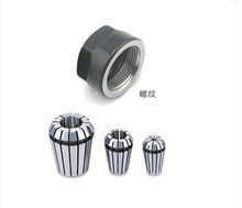 3pcs ER11 collets 3.175mm, 4mm, 6mm +1pc ER11A Nut for CNC milling lathe tool and spindle motor