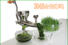 Hand wheat Grass Juicer,Stainless Steel manual Auger Slow Juice Ideal for Fruit,Vegetables,Wheatgrass ,orange juice extractor