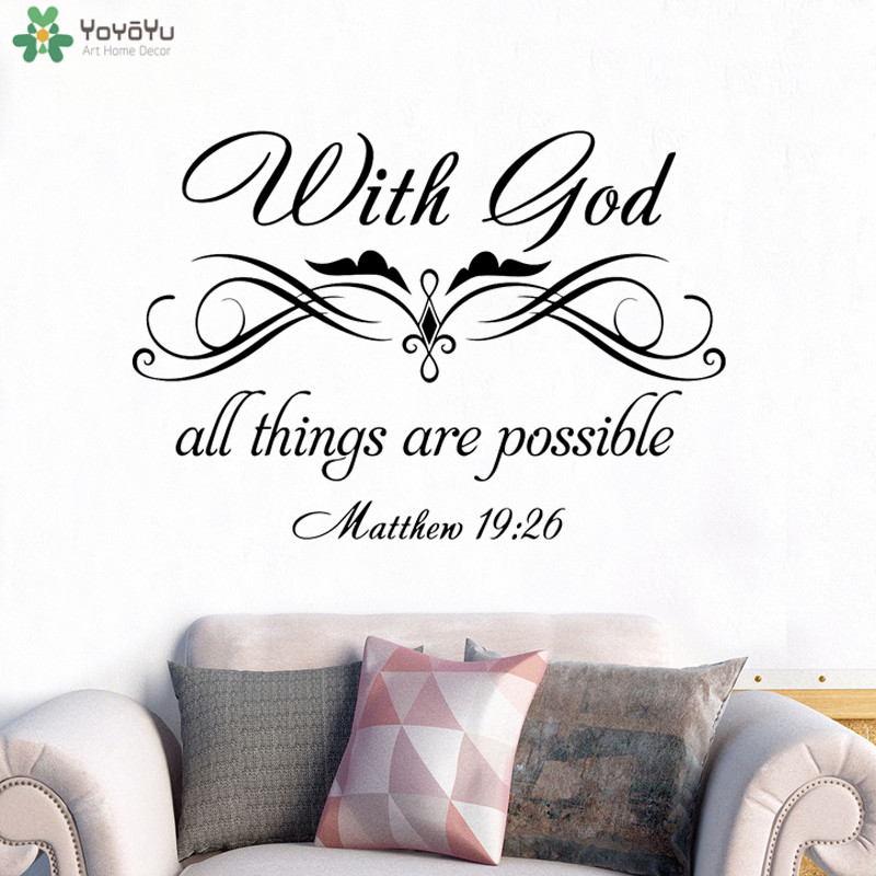 YOYOYU Wall Decal Religious Quotes With God All Things Are Possible Vinyl Stickers Livingroom Art Mural Home Decor DIYCT715