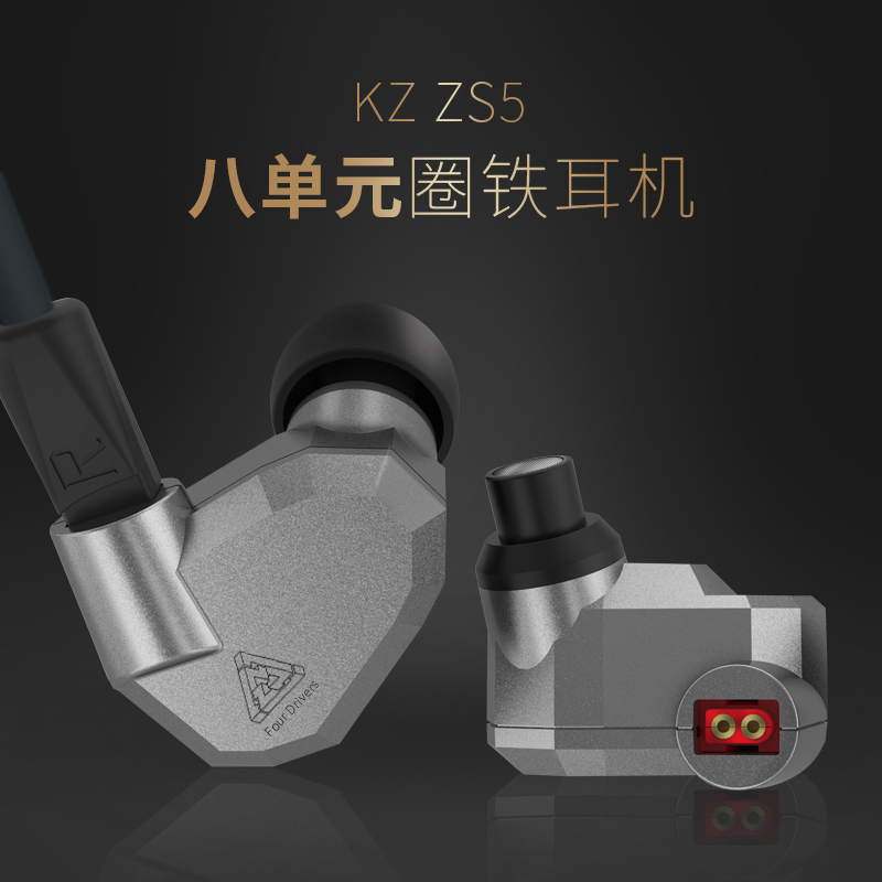 2017 New KZ ZS5 2DD+2BA Hybrid In Ear Earphone HIFI DJ Monito Running Sport Earphones Earplug Headset Earbud Two Colors Free Shi