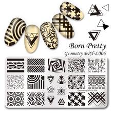 BORN PRETTY Rectangle Nail Art Manicure Stamp Template 12*6cm Geometry Image Plate BPX-L006