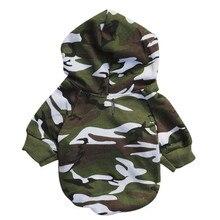 Camouflage Dog's Costume