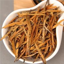 Китайский фэн Цинь Диан хун чай большой бутон Золотая игла чай красота похудение мочегонный вниз три зеленый еда Диан хун черный чай