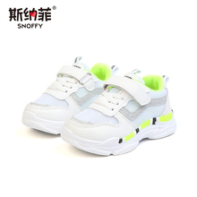 Children's casual shoes 2018 autumn new girls mesh breathable running shoes soft bottom boys sports shoes