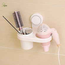 YIHONG Wall-Mounted Suction Hair Dryer Drier Comb Holder Rack Stand Set Plastic Bathroom Storage Organizer