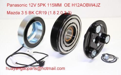 Auto parts ac compressor clutch for Mazda 3 5 BK CR19 AKSO8549522 H12A0BW4JZ CC29-61-450GAuto parts ac compressor clutch for Mazda 3 5 BK CR19 AKSO8549522 H12A0BW4JZ CC29-61-450G