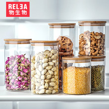 Food Kitchen Bottle Storage Glass Jar Canister Tea Coffee Snacks Seal Pot handmade blown heat resistant storage Container
