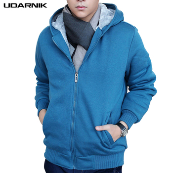 Men Casual Hooded Slim Parkas Solid Zipper Decoration Thick Winter Popular Plus velvet Four Color 5 Yards Coats 043-706
