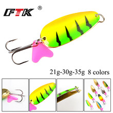 FTK 1 PC 21g/30g/35g Fishing Lure Spoon 6/6.5/7.5cm Noise Sequin Paillette Carp Hard Fishing Baits With Mustad Treble Hook Lure цена