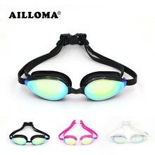 AILLOMA Profession Wide Vision Swimming Goggles Male Female Eyewear Waterproof PC Lens Adjustable Sport Swim Equipment Mask