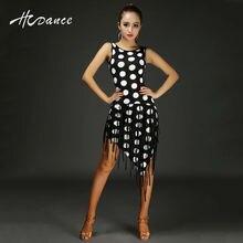 2016 New Latin Polyester Dance Vestido Women Top Salsa Tango Rumba Flamengo Ballroom Dress Skirt Tassels Modern Suit A126-A226