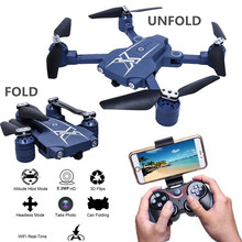HC629 Foldable Mini Drone Rc Quadcopter Portable Carrying Bulit-in HD Wifi FPV Camera Vs XW809 8807