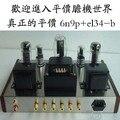 2014 limited edition el34 ламповый усилитель комплект вакуум hi-fi home audio усилитель спикер