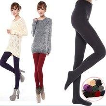 Новые осенние/зимние Для женщин колготки плюс бархатные теплые Хорошие эластичные тонкие женские чулки для 40-80 кг