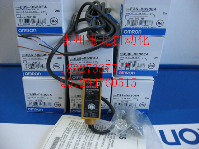 [ZOB]  n photoelectric switch E3S-DS30E4 2M e3x dac11 s photoelectric switch