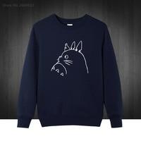 Miyazaki Hayao Totoro Anime Cartoon Mens Men Sweatshirts Fashion 2016 Autumn Winter Hoodies For Man Cotton