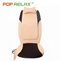 POP RELAX DC12V Электрический вибратор массаж сиденье Здравоохранение мобильный шиацу роликовая Массажная подушка обратно прокатки Отопление ма