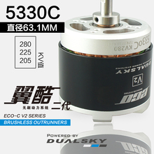 DUALSKY ECO 5330C Brushless Outrunner Motor 205KV / 225KV/ 280KV for Fixed Wing RC Airplane стоимость