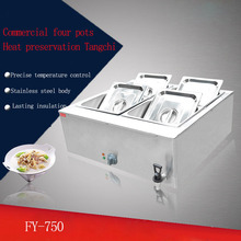 1 PC stainless steel electric Tangchi with 4 pans for commerical kitchen preserve heat electric Tangchi machine