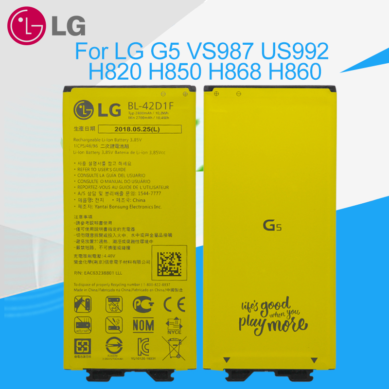 LG Phone Battery Replacement Original for G5 Vs987/Us992/H820/.. BL-42D1F