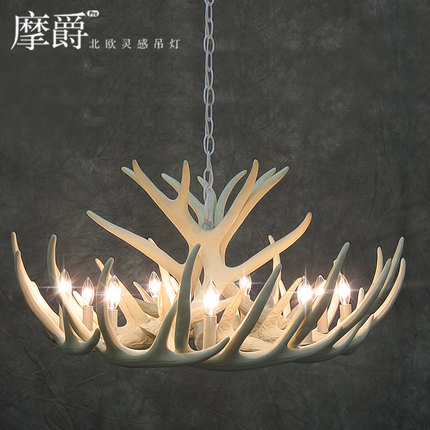 America country antler pendant light american retro lamps fixture america country antler pendant light american retro lamps fixture resin deer horn antler lampshade decoration e14 aloadofball Choice Image