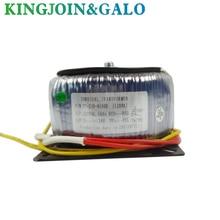 AC220V/AC110V To AC24V swing gate opener power transformer