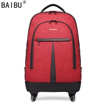 BAIBU Large Capacity Trolley Backpack Waterproof Travel Backpack Multifunctional Wheeled Rolling Luggage Bags with Laptop Pocket