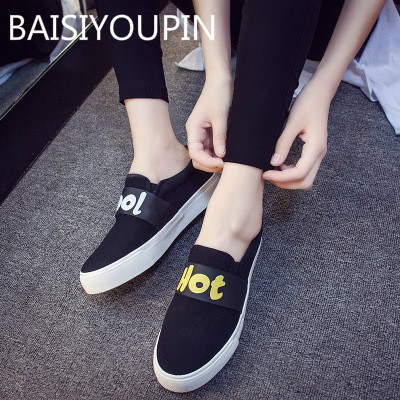 2018 Women Small White Shoes Student Canvas Shoes Breathable Korean Muffin Thick Bottom Pedal Slip-on Shoes Ladies Causal Shoes