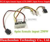 100 шт. pci e 6pin женский входной DC ATX 250W 24pin модуль питания swithc Пико БП Авто Mini ITX HighPower модуль ITX Z1