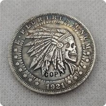 Moedas de cópia pressionadas, moedas de cópia us hobo 1921 dólar caveira zumbi moeda criativa