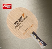 DHS POWER.G7 PG7 PG 7 PG 7 Table Tennis PingPong Blade for table tennis racket racquet sports
