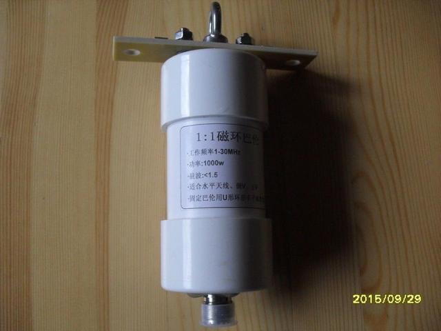 1:1 Balun 1 56MHz 1000 واط نسبة عالية الطاقة ل HF لاسلكي للهواة استقبال هوائي على الموجات القصيرة