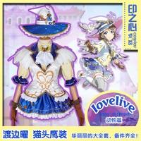 Аниме Aqours Love Live солнце Животные вы Watanabe Лолита платье Сова Косплэй костюм d