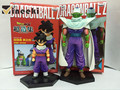 Dragon Ball Son Gohan Piccolo Action Figures Banpresto Chozousyu Figure Dragon Ball Z Piccolo Model Toy Doll Figuras DBZ Gohan