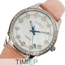 AMICA Fashionable Watches Ladies Vogue Ladies Rhinestone Watches Girls Gown Pink Watch