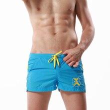 New seobean  Mens shorts Loose boxer home sports jogging solid 4 colors S M L XL