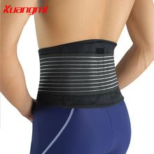 Kuangmi Removable Fitness Waist Protector Lumbar Support Belt Back Brace Adjustable Trimmer