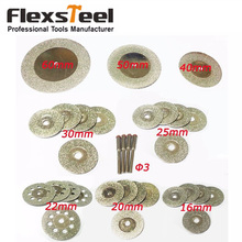 "32 pieces יהלום חיתוך דיסקים מיני גלגל מסור להב 16/20/22/25/30/40 /50/60 מ""מ Dremel רוטרי כלים עבור זכוכית אבן + 4 יחידות Mandrels"