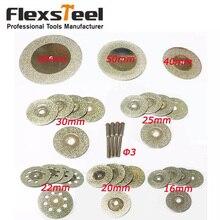 Dischi diamantati da 32 pezzi Mini lama per sega 16/20/22/25/30/40/50/60MM utensili rotanti Dremel per pietra di vetro + mandrini da 4 pezzi