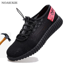 Summer Sneakers Safety Shoes Of Men Mesh Lightweight Breathable Steel Work Shoes Anti-Smashing Piercing Protective steel toe boots breathable safety shoes men s lightweight summer anti smashing piercing work fashion shoes 2018 men