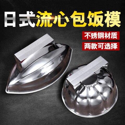 Mamão de Arroz Casca de Ovo Arroz de Abóbora Ferramenta de Fritura de Alimentos Estilo Japonês Omelete Inoxidável Molde Arroz Mould Cozinha 304 Aço