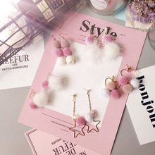 Korea Hairball Princess Style Cute  Contrast Color Autumn Winter Drop Earrings Fashion Jewelry Accessories For Woman-JQD5